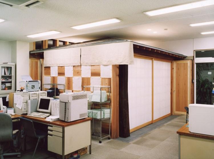 徳三郎本舗4