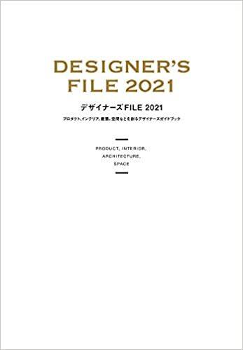 DESIGNER'S FILE 2021