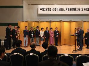 第61回大阪建築コンクールの授賞式がありました!