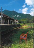 ACTUS STYLE BOOK vol.8
